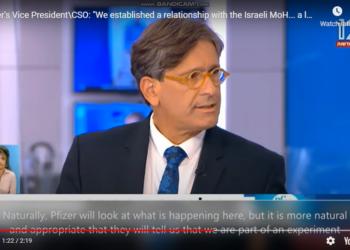 Pfizer Admits Israel Experiment!